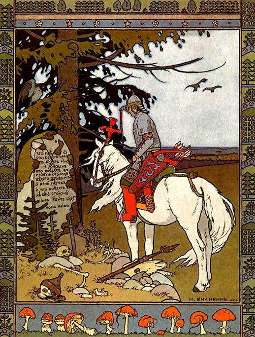 Иллюстрации Билибина Bilibin 16