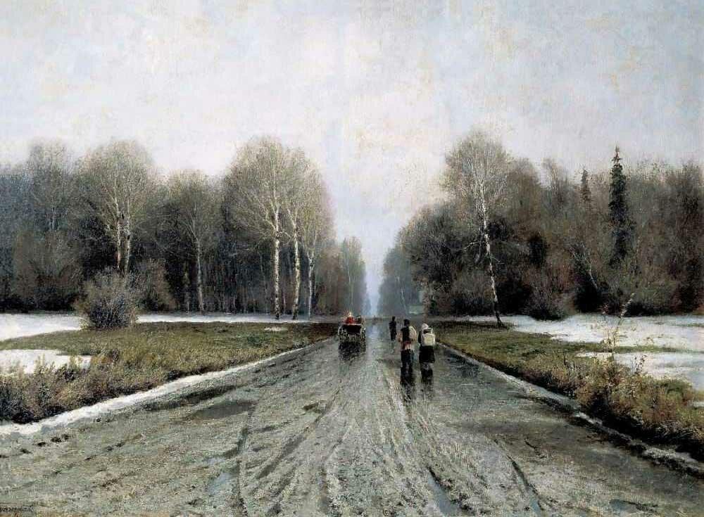 Пейзаж Ендогурова 3