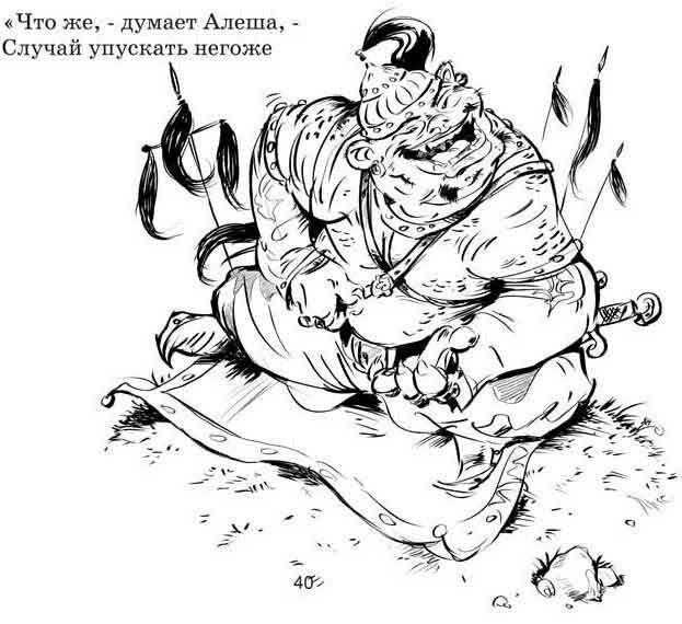 Иллюстрации к сказкам esaulov7