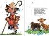 Иллюстрации к сказкам esaulov10