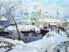 Художник Горбатов 766568