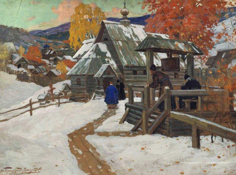 Произведения живописи Горюшкин-Сорокопудов 5