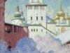 Произведения живописи Горюшкин-Сорокопудов 14