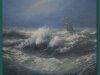 8 Картины морских пейзажей