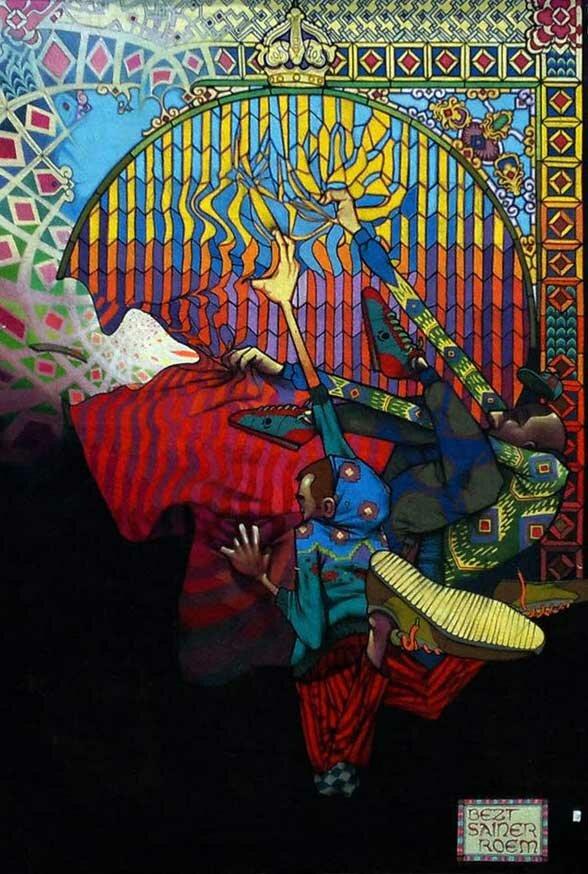 Граффити Блейзека 14
