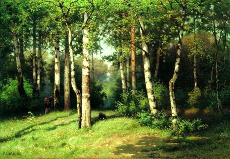 Русский пейзаж Волкова 26