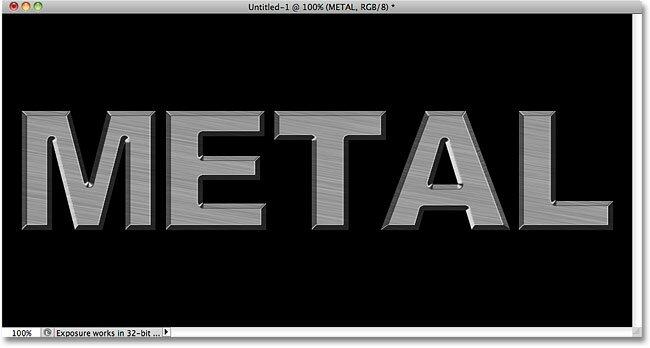 Металлический текст