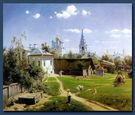 Мосrовский дворик - Поленов