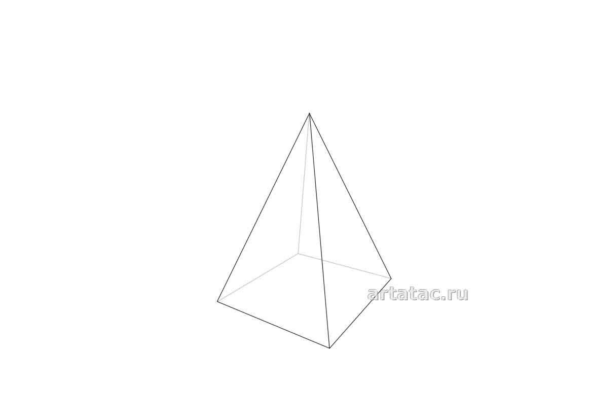 Рисунок пирамида2