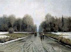 Пейзажист Ендогуров
