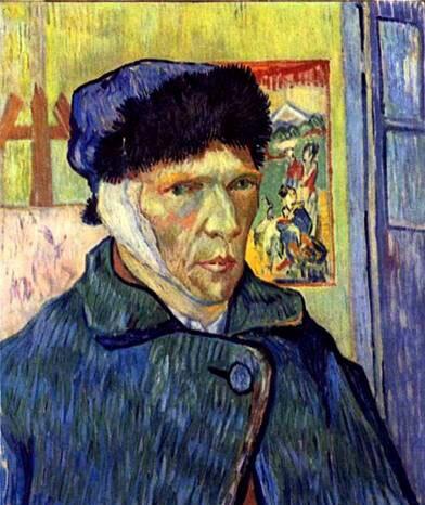 Автопортрет с отрезанным ухом Ван Гог