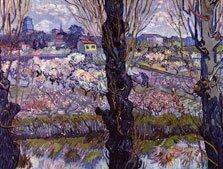 Вид на Арль Ван Гог