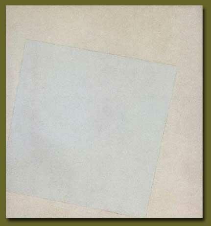 Белый квадрат на белом фоне