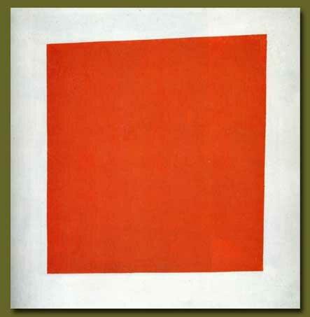 Красный супрематический квадрат