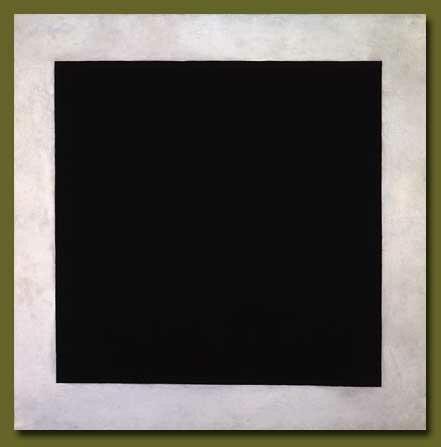 Чёрный квадрат